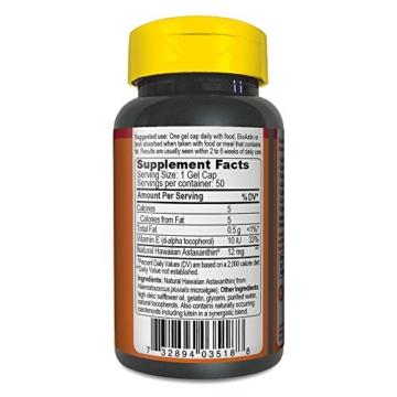 Nutrex, BioAstin, Hawaiian Astaxanthin, 12 mg, 50 Gel Caps - 2